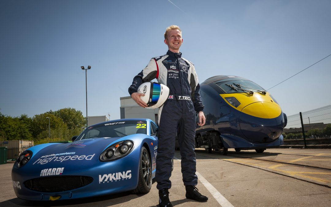 Southeastern high-speed train driver swaps rail-track for race-track